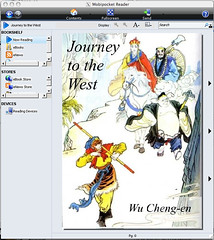 Journey to the West: Also Mobipocket Cover