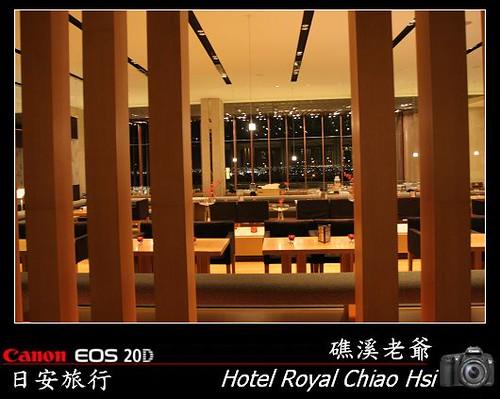 Hotel Royal Chiao Hsi_2007_1227_180637.jpg