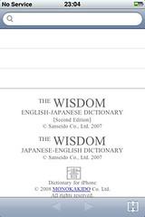 Dict App for Japanese WISDOM