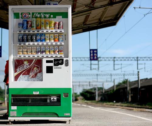 train station vending machine
