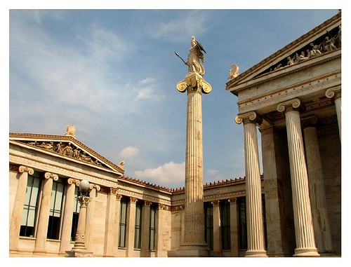 The Academy of Athens by you.