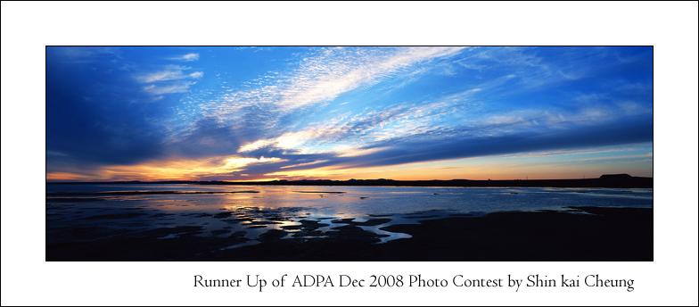 ADPA12 2nd