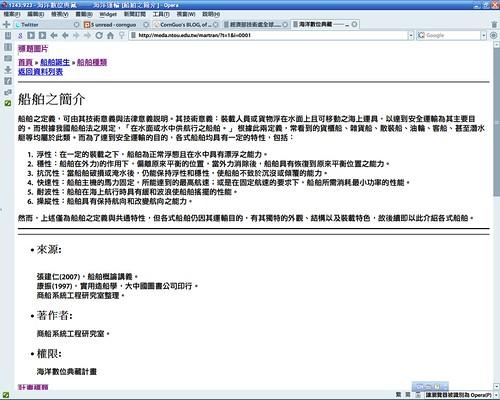 20081014_enable-03