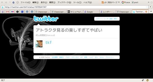 Screenshot-Twitte