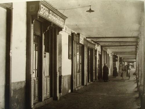 Calle Mayor en 1920