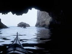 Grotta/2