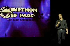 Inetnon Gef Pa'go 10 Year Anniversary Production