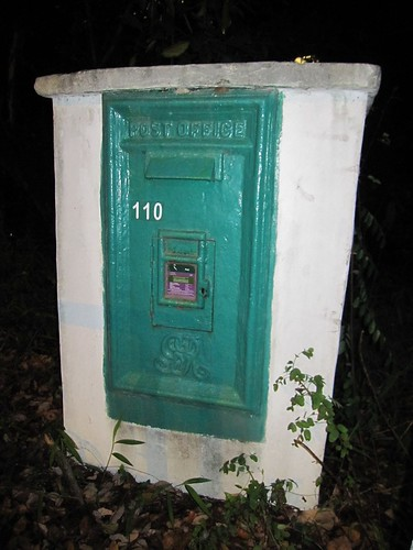20100422 postbox 110 6