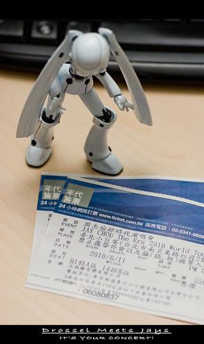 Drossel + Concert Tickets
