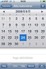 iPhone calendar in Japanese