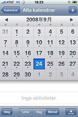 iPhone calendar in Japanese