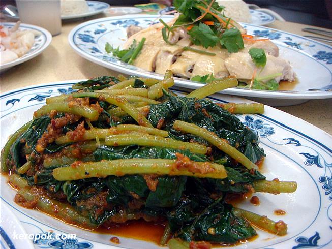 Spicy Fan Su Ye
