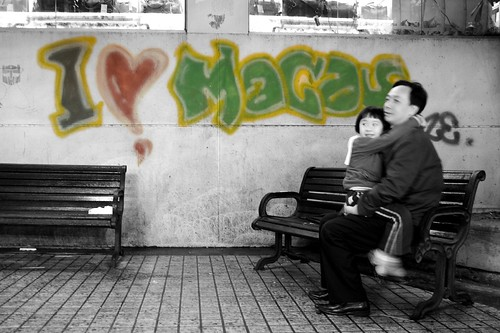 I Love Macau