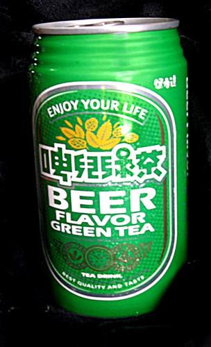 beer tea