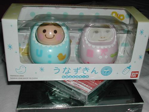 Baby Version Unazukin