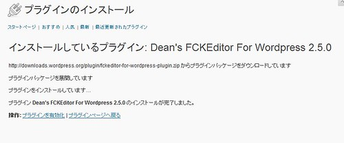 FCKEditor by you.