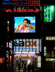 Laox - Akihabara - Tokyo