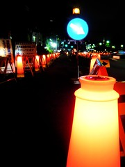 Roadlights
