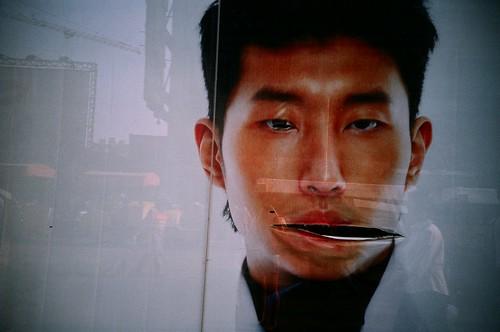 [shanghai]口裂け男