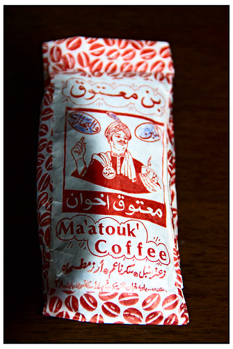 Ma'atouk Coffee
