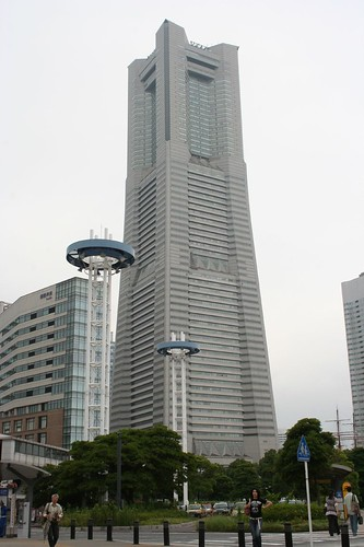 Landmark Tower, Yokohama