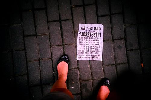 [shanghai]誠徵公關