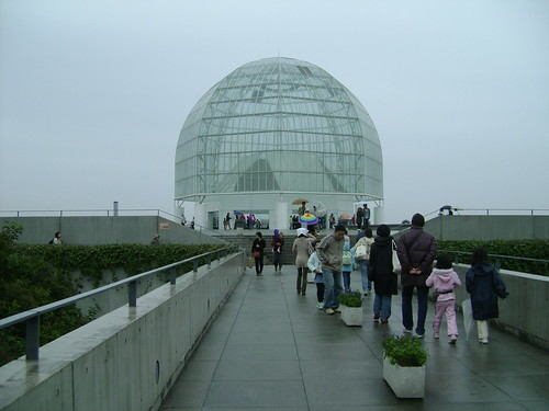 Aquarium at Kasai Seaside park
