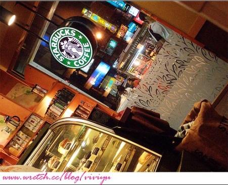 [美食.台灣]starbucks喝咖啡 @VIVIYU小世界