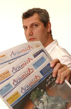 Antoine Faisal