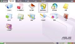 Eeepc 1000 screenshot-2