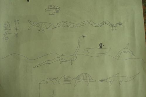 陸海空世界