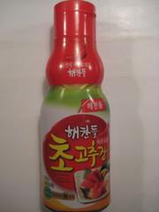 Koreaanse chilisaus