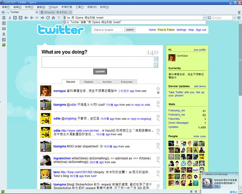 20080827_opera-twitter04