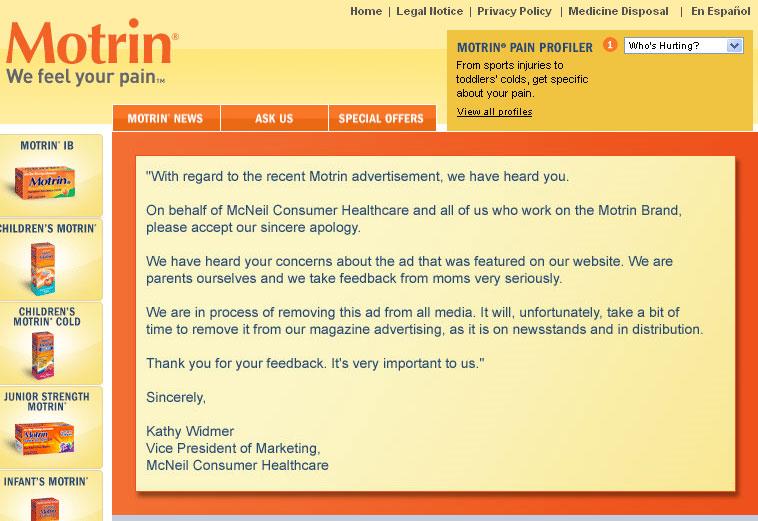 ההתנצלות של Motrin
