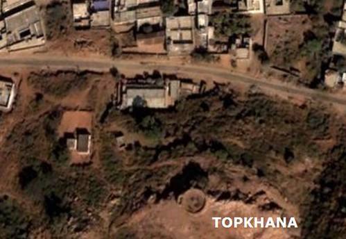 Topkhana of Barisadri