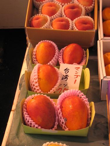 taiwan_mango