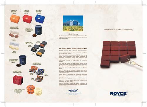 Royce Rockwell Brochure