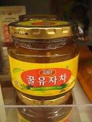 Yuzu tea [Korean] ゆず茶