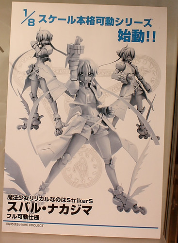 1/8 scale Action Figure of Subaru Nakajima from Mahou Shoujo Lyrical Nanoha StrikerS