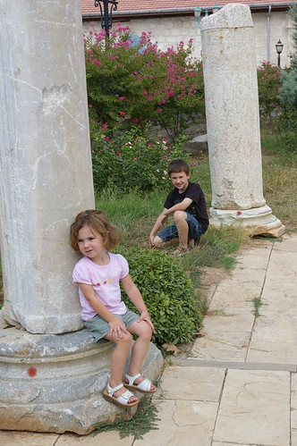 Tarsus Paul's Well Gardens by you.