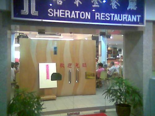 Sheraton Restaurant, Sibu