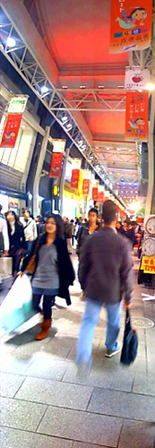 Kichijo-ji central archade street