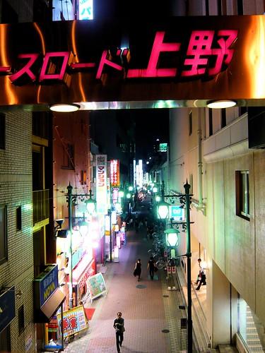 Street at night - Ueno