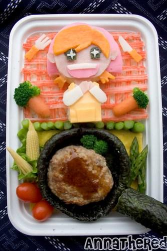 Cooking Mama bento!
