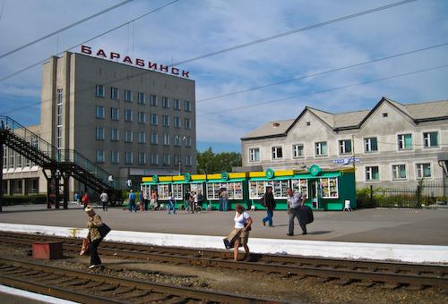 Barabinsk Station