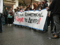 32 Protest in Athens