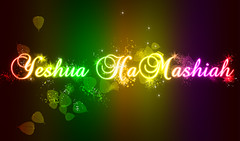 Yeshua Ha Mashiah