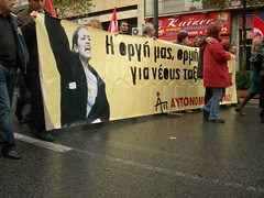 58 Protest in Athens