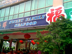 Sibu's Sweet Family Restaurant