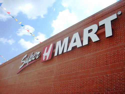 Super H Mart by kshilcutt.